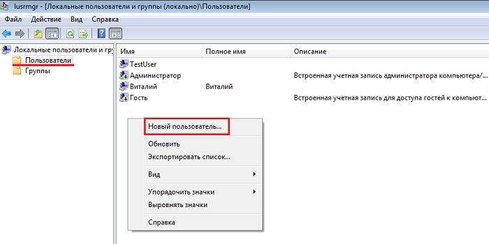 Скриншот 14