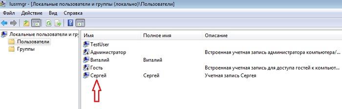 Скриншот 16