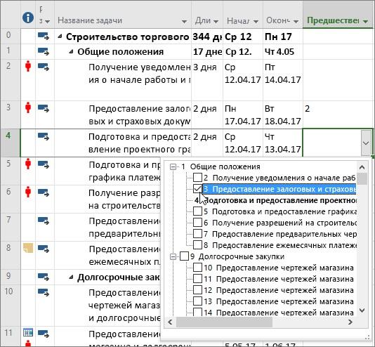 Скриншот 6