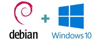 Установка Debian 10 рядом с Windows 10 на компьютер с UEFI