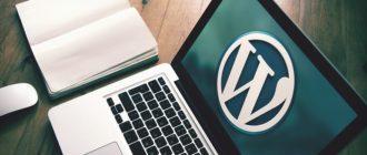 Как сделать большой сайт на WordPress удобным для посетителей