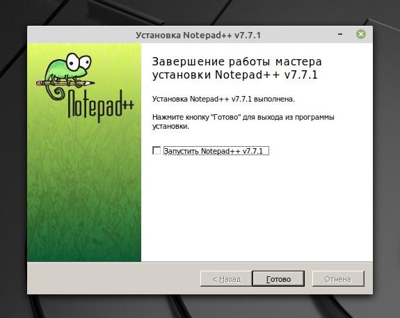 Скриншот 10