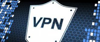 Почему вы никогда не должны использовать бесплатный VPN
