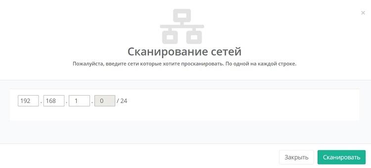 Скриншот 26