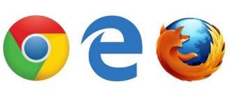 ТОП 5 популярных браузеров современности
