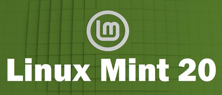 Что нового в Linux Mint 20 Ulyana. Обзор новой версии