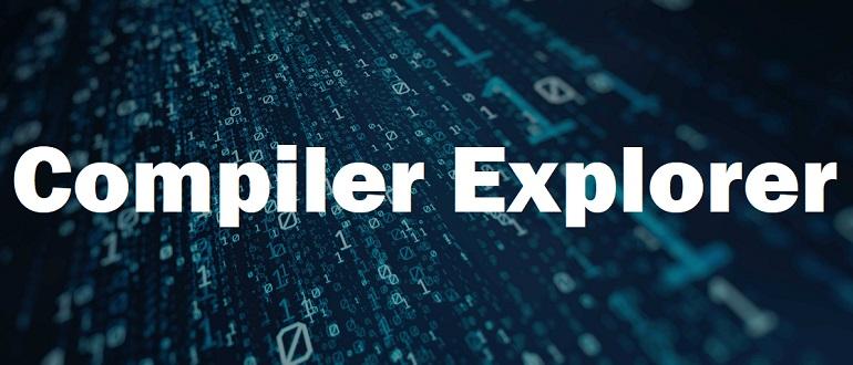 Compiler Explorer – это больше, чем посмотреть результат компиляции