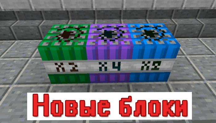 Minecraft. Новая взрывчатка