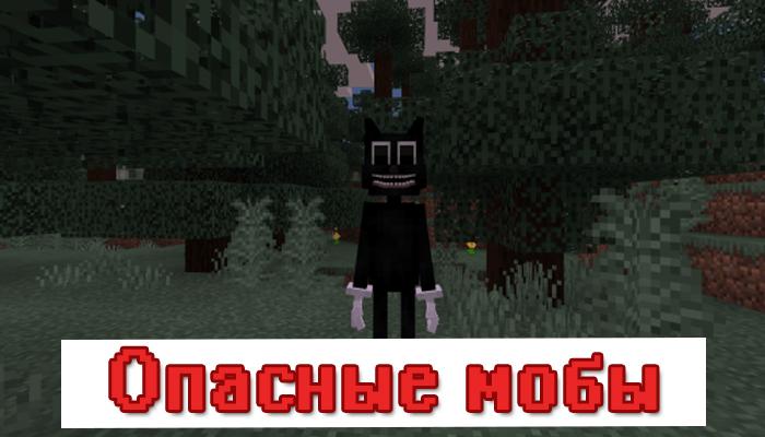 Minecraft. Чудовища Тревора Хендерсона