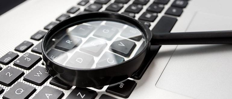 Инструменты для обратного поиска изображений