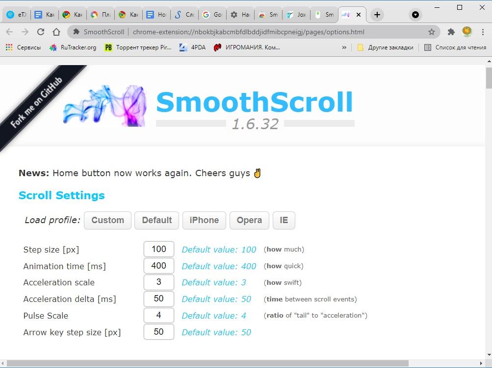Скриншот 11