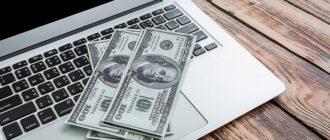 Как заработать в интернете деньги студенту: что лучше выбрать