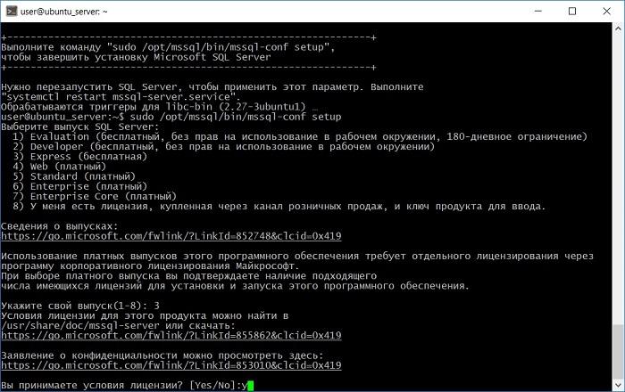 install sql express ubuntu