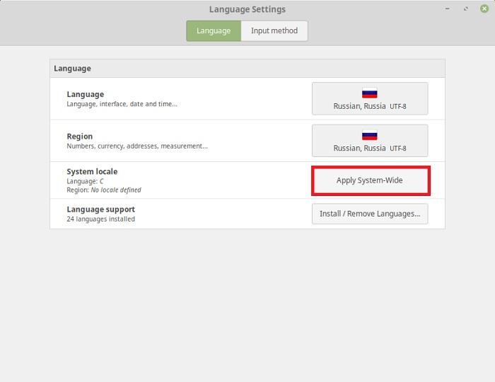 Как русифицировать Live версию Linux Mint? | Info-Comp ru