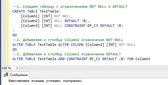 Alter column not null postgres alter table