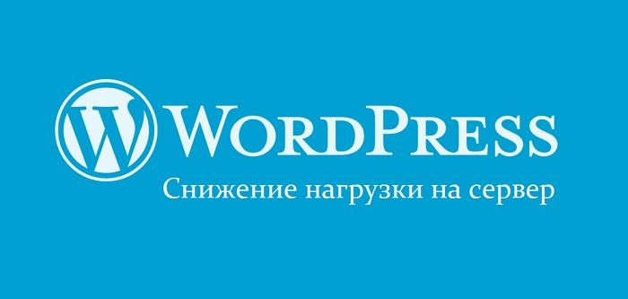 регистрация бесплатные домены