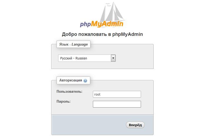 прописка домена на хостинге